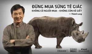 jacki rhino ad